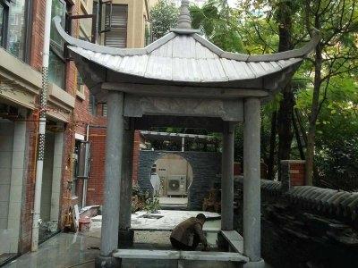 庭院qing石liang亭
