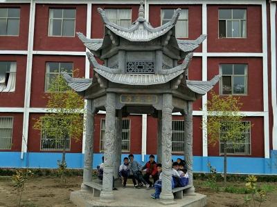 xiao园qing石石liang亭