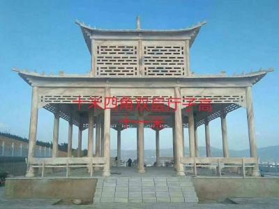 da型石liang亭