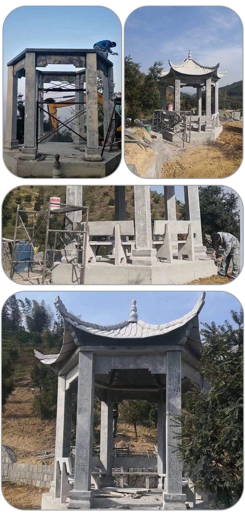 青石tingzi安zhuang案例(tu2)
